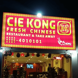 cie-kong-chinese-restaurantbahria-town